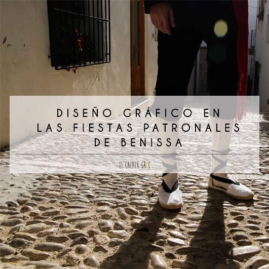 plantilla blog - DISEÑO GRÁFICO EN LAS FIESTAS DE BENISSA